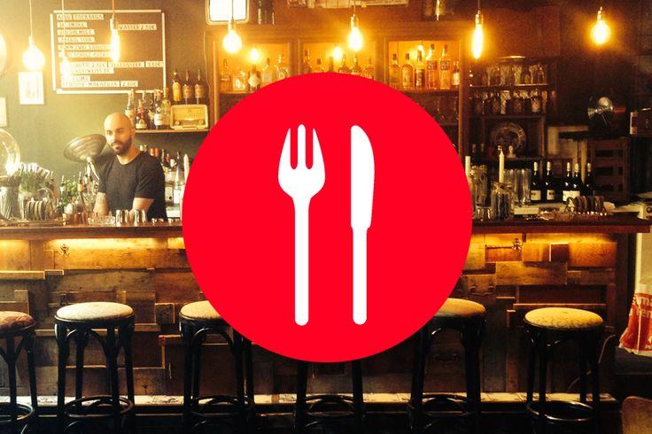 Service: Documenta 14 in Kassel: Restaurants, Bars und Konzerte - [ART]