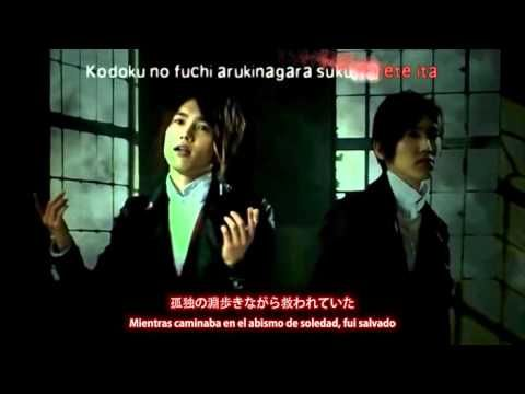 OST Vampire Knight these are the guys that sing the opening for vampire knight !!!!!!!