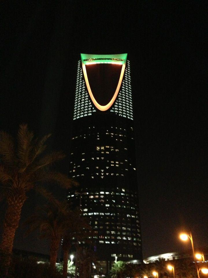 Heard that this a wonderful architecture..Kingdom Centre   مركز المملكة