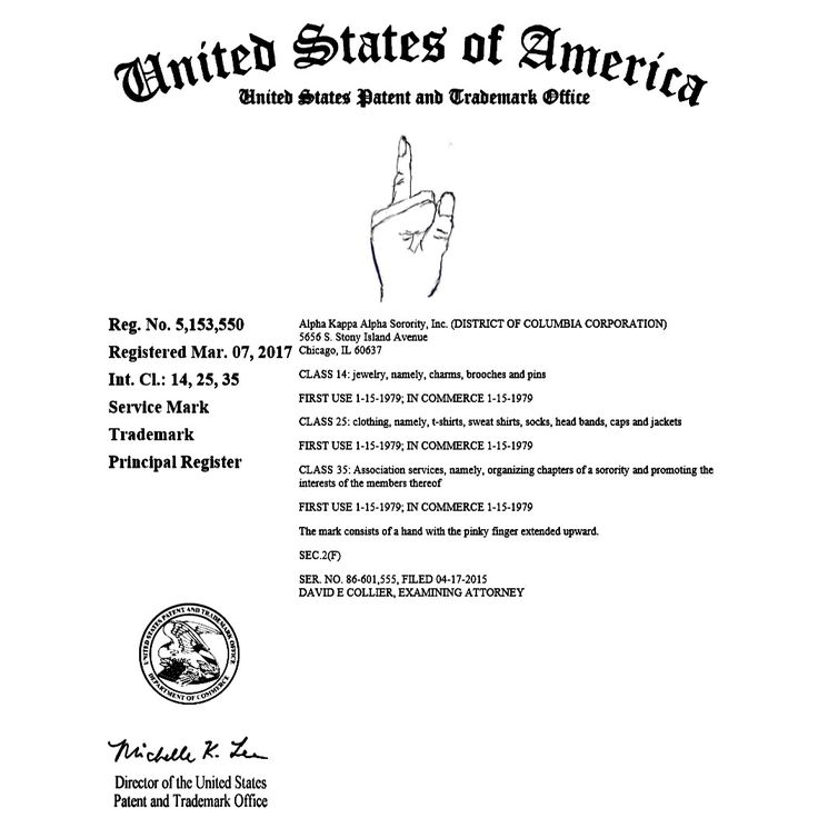 On March 7, 2017, the United States Patent and Trademark Office granted Alpha Kappa Alpha Sorority a trademark for the Pinky hand gesture. It is believed to be the only hand sign granted as a registered trademark for a sorority. #AKA1908 #PinkyHandGesture™
