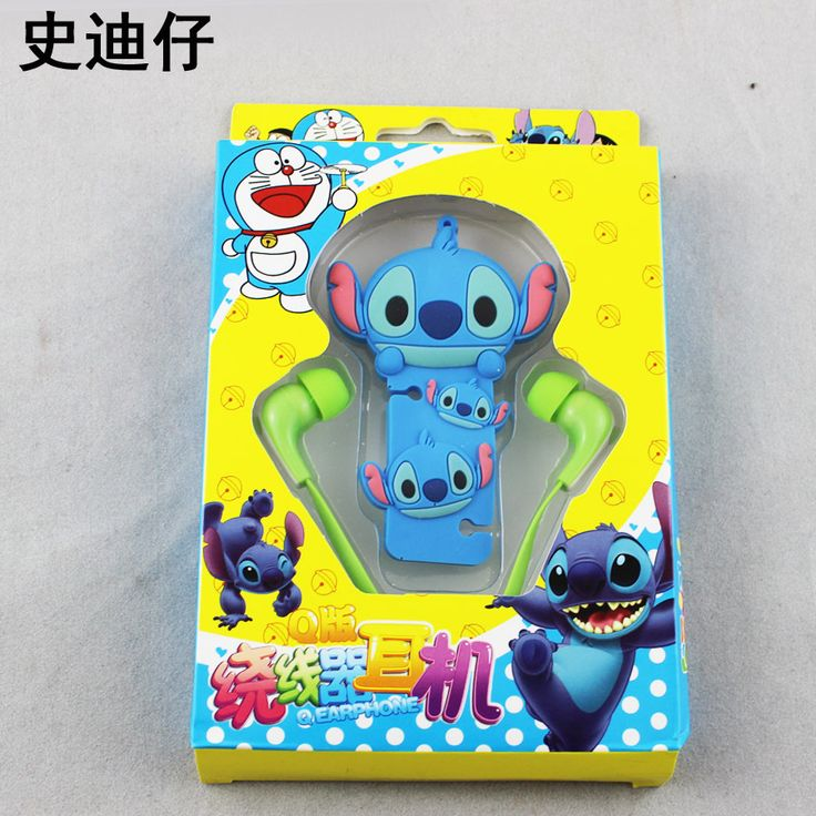 >> Click to Buy << 2 in 1 Mini in-ear 3.5mm Earphone headphone with Cartoon Cable winder Cable Organizer For Samsung Android Mobile Phone  #Affiliate