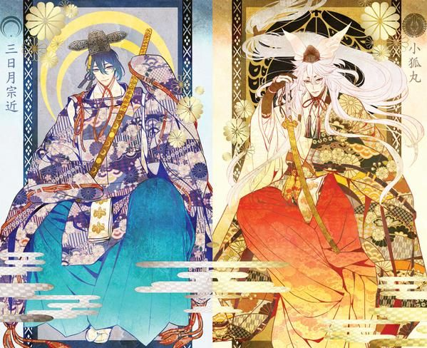 The two ruling emperors of Touken Ranbu who have a thing for each other, heck it's a consortium and they're out in the open. I wonder how yaoi was taken in the ancient times.