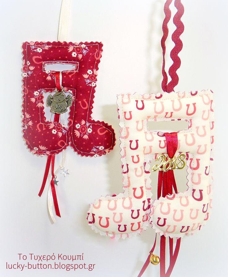 Christmas melodies, charms Χριστουγεννιάτικες μελωδίες, υφασμάτινες νότες  κρεμαστά γούρια