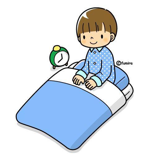 sieste dessin picto pinterest san juan  album et picasa go to bed clipart Go to Bed Cartoon