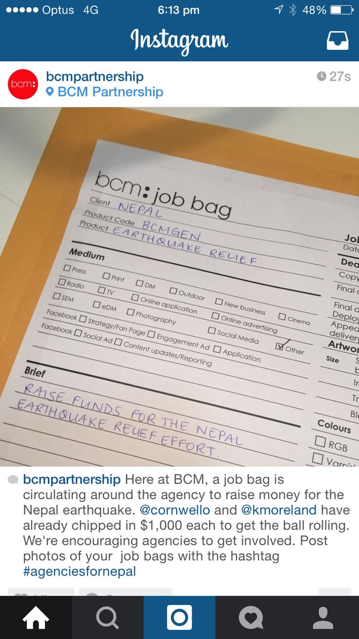 Here at BCM, a job bag is circulating around the agency to raise money for the Nepal earthquake. Paul Cornwall and Kevin Moreland have already chipped in $1,000 each to get the ball rolling. We're encouraging agencies to get involved. Post photos of your  job bags with the hashtag #agenciesfornepal