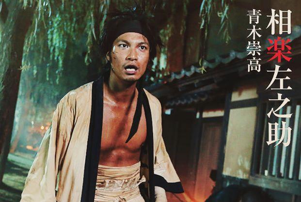 Sanosuke Sagara (Munetaka Aoki) | Rurouni Kenshin(Samurai ...