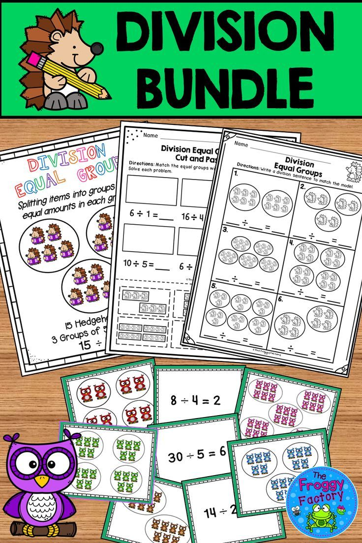 Division Activities Bundle Division Worksheets And Division Game Division Activities Math Activities Guided Math Groups