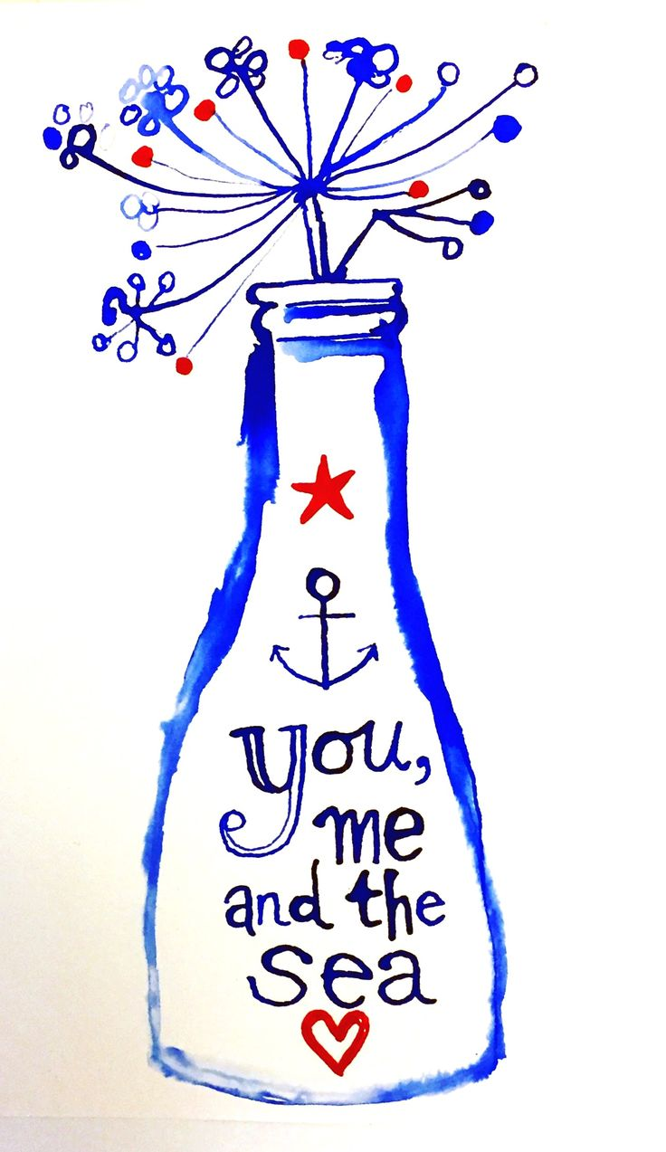You, Me & the Sea illustration by Lizzie Reakes