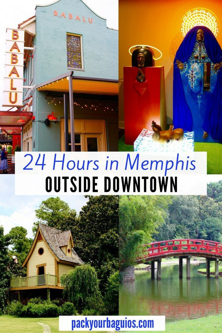Memphis, Tennessee | Overton Square | Memphis Zoo | Brooks Museum | Cooper-Young Historical Area | Memphis Botanic Garden