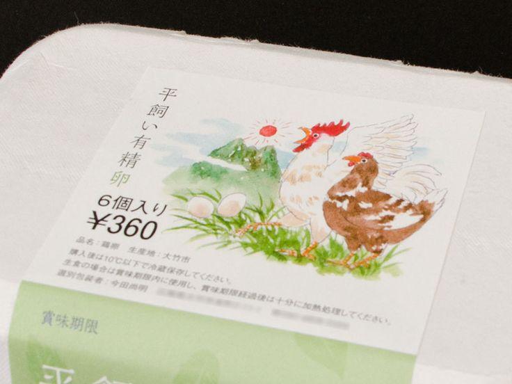 今田尚明様 卵パックラベル COLORS(カラーズ) 山口県岩国市 広告、グラフィックデザイン、Webデザイン制作