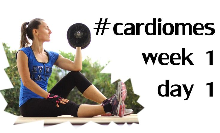 CARDIO adelgazar rápido - Día 1 Semana 1 - #cardiomes