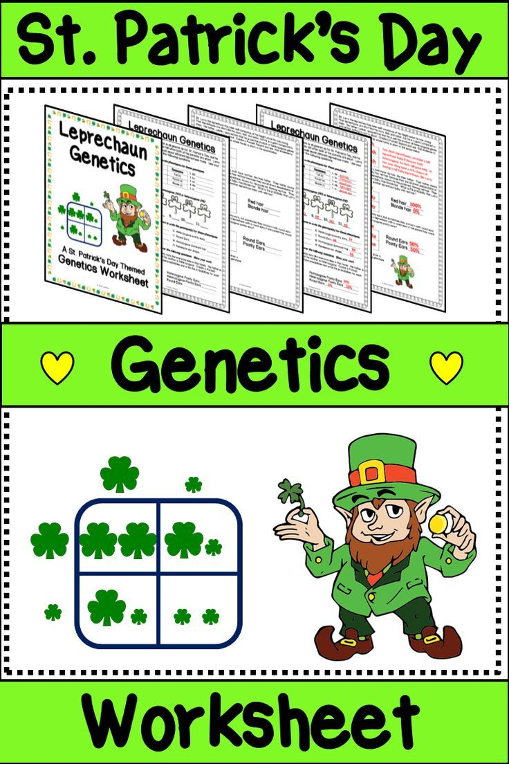 St Patrick S Day Genetics Worksheet Punnett Squares Genotypes Phenotypes Middle School Science Resources Punnett Squares Biology Lessons