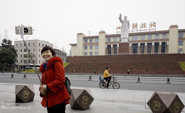 CHengdu Tianfu square  2017 Mao statue