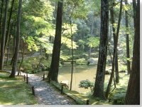 Saihou-temple