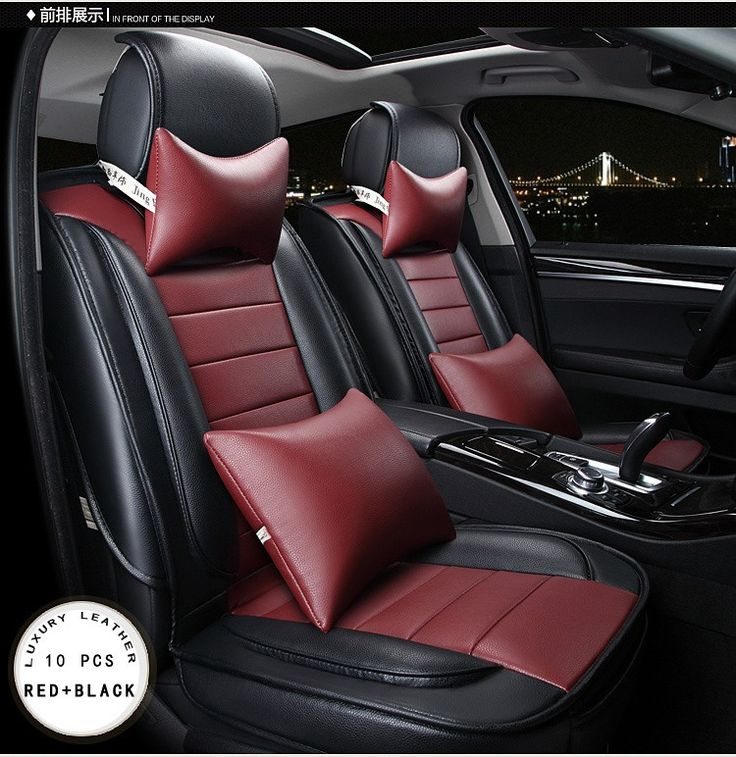 Brown/Beige/Red Luxury PU leather car seat cover front&rear complete seat for toyota Corolla camry vios honda civic accord crv