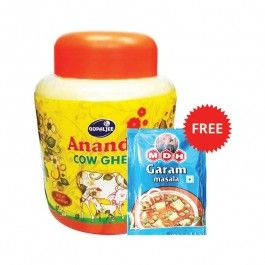 Best Price Rs.425/-Buy #Gopaljee #Ananda #Cow #Ghee #Jar with #Free #MDH #Garam #Masala 8 Gm Online in Delhi, Noida, Ghaziabad, NCR at Bazaarcart.com