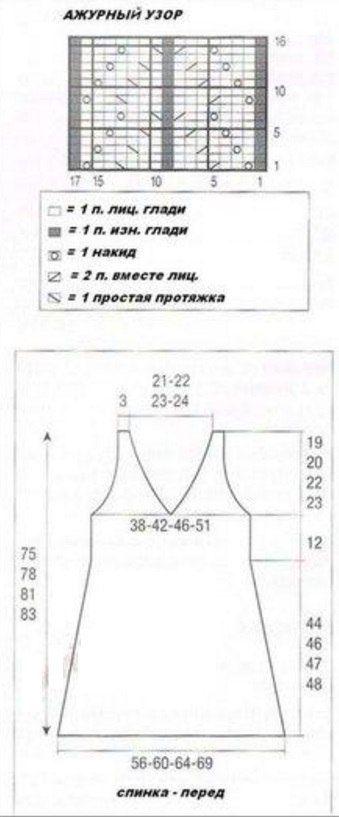 3-1027.jpg (339×817)