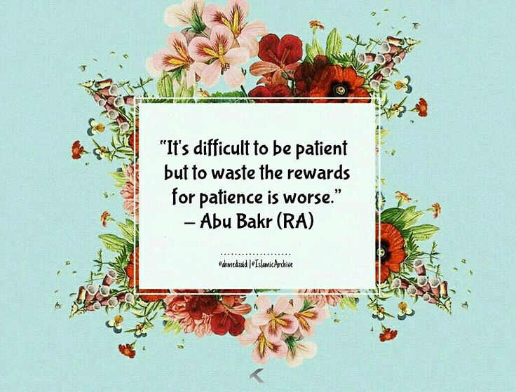 Indeed, I have rewarded them this Day for their patient endurance - that they are the attainers [of success]. -Holy Quran 23:111