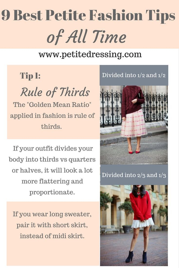 The 9 Greatest Petite Style Methods of All Time