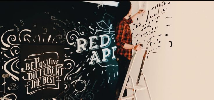 Red Apple Wall Illustration