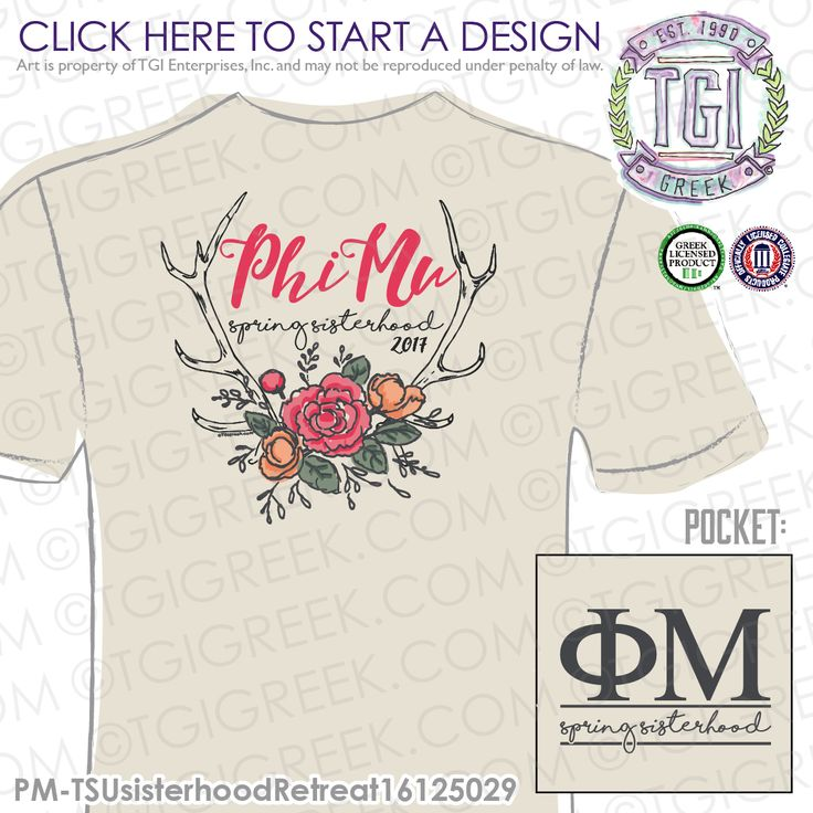 Phi Mu | ΦΜ | Spring Sisterhood | Sorority PR | Sisterhood Retreat | Sisterhood | PR Tee | TGI Greek | Greek Apparel | Custom Apparel | Sorority Tee Shirts | Sorority Tanks | Sorority T-shirts