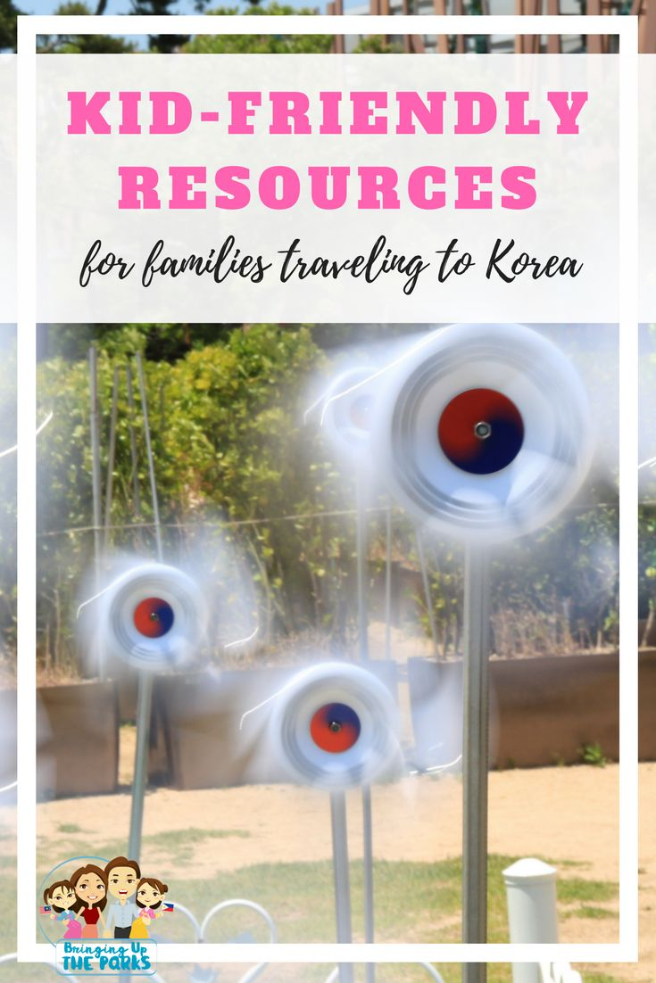 #Tips and #resources for #families #traveling to #Korea