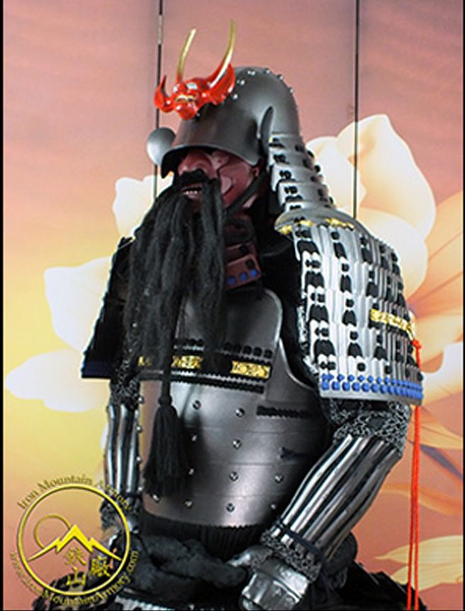 Custom Samurai Armor with Samurai Kabuto Helmet - Katanas For Sale
