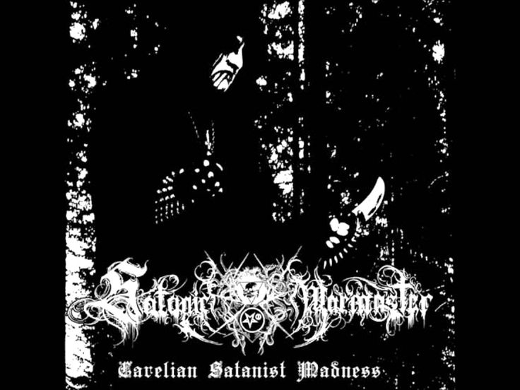Mütiilation / Drowning The Light / Satanic Warmaster - Dark Hymns