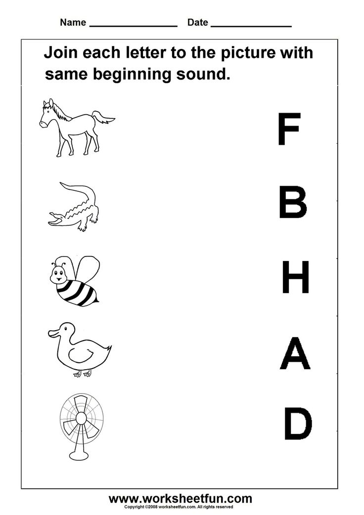 a letter sound worksheets for the classroom nursery worksheets preschool worksheets. Black Bedroom Furniture Sets. Home Design Ideas