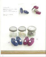 Gallery.ru / Фото #35 - Sutekina Komono - Tatting Lace Beautiful Items - 2012 - mula