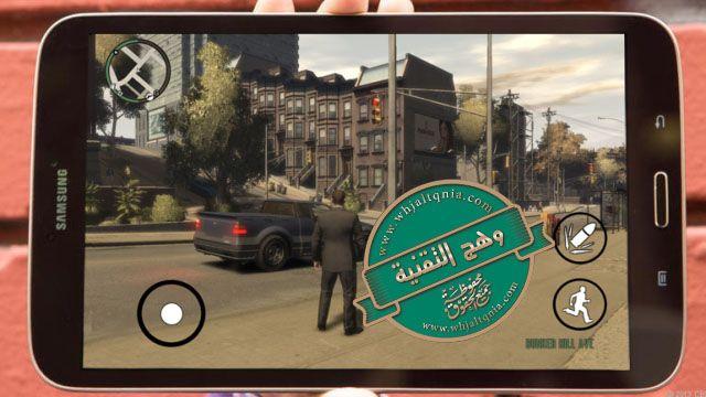 حصريا على وهج التقنية لعبة GTA 5 لجوالات الاندرويد بنسخه تجريبية http://ift.tt/2aJK82l
