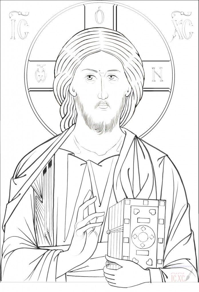10 - Salvatore del Chilandari - PUBBLICATA SU ICONECRISTIANE Grafia corso Nembro (mm236x350)