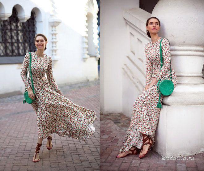 Уличная мода: Уличная мода России: лучшие модные образы лета 2015