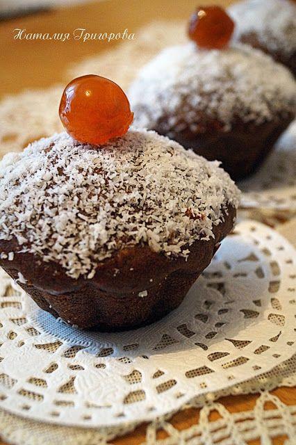 Bon appetit!: Постные шоколадно-кокосовые кексы