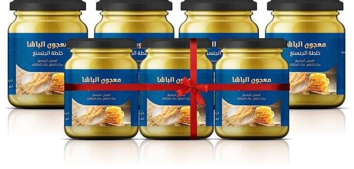 معجون الباشا خلطة العسل التركي والجنسنج وغذاء الملكات وحبات الطلع Food Honey Pollen