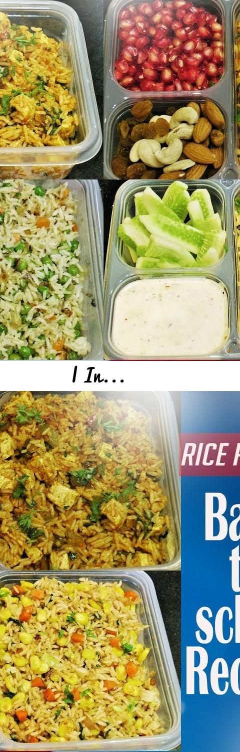 टिफिन रेसिपीस   Indian Lunchbox Recipes   4 Simple Rice Recipes   MadhurasRecipe... Tags: madhurasrecipe, Marathi Recipe, Maharashtrian Recipes, Marathi Padarth, Maharashtrian Padarth, Quick LunchBox Recipe, Morning Tiffins, Quick Breakfast Recipe for kids, Kids Lunchbox ideas, Healthy Lunchbox Ideas for kids, 3 lunchbox ideas featuring leftovers, 4 types of sandwich, back to school lunchbox, indian recipes, tiffin treat, vegetable fried rice, corn fried rice, paneer tawa pulao, green peas…