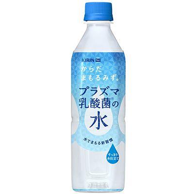 からだまもるみず。プラズマ乳酸菌の水 - 食@新製品 - 『新製品』から食の今と明日を見る!