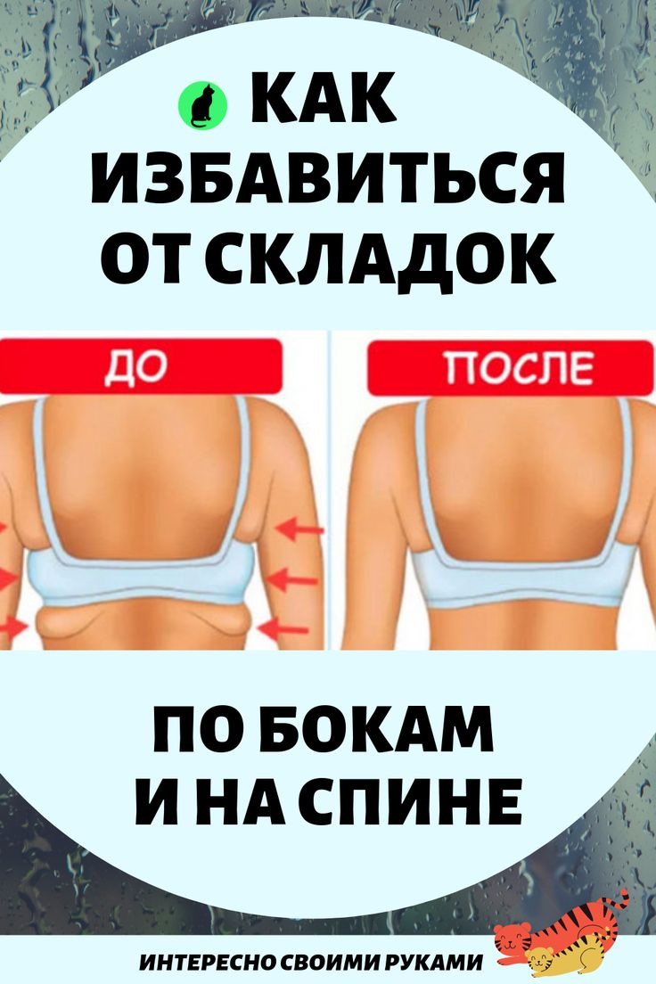 Диеты для похудения живота и боков упражнения