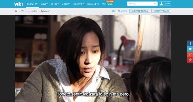 Saving Languages Through Korean Soap Operas, Rose Eveleth 140923