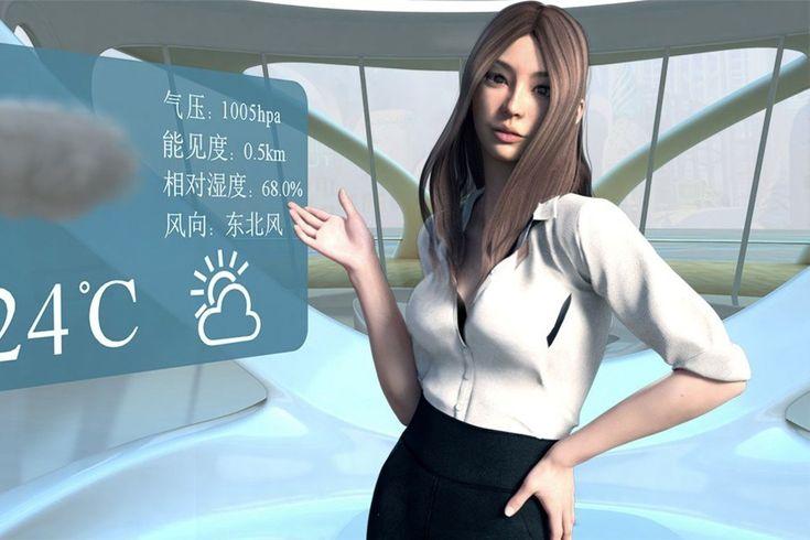 Baidu apologizes for sexy girlfriend VR interface