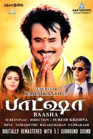 Baassha (1995), Indian action movie