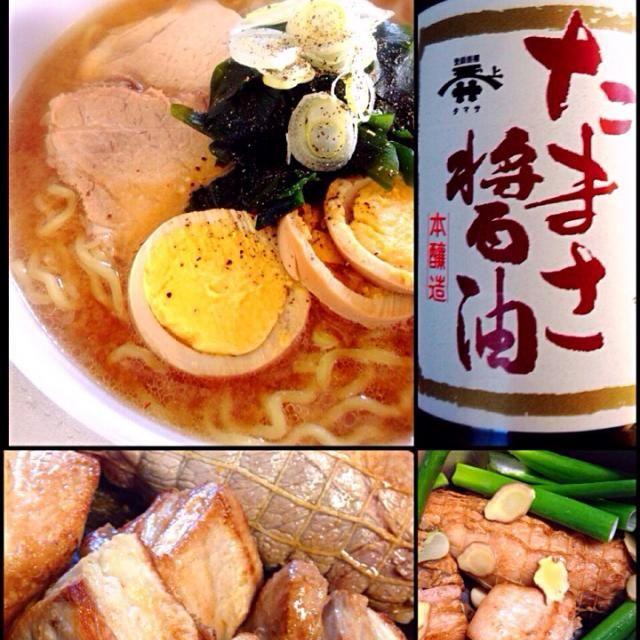千葉の、梅の屋 竹岡ラーメンさん御用達という醤油を頂き、いつものレシピで作ってみたら、こりゃまた旨〜 - 32件のもぐもぐ - チャーシュー麺 by oisii906