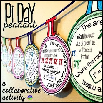 "Pi Day. In this collaborative activity celebrating Pi Day, students work with the circle formulas to find area, circumference, radius and diameter. Each pennant also includes a Fun Fact that students can read as they complete their circle problems. Once a pennant is complete, it can be hung along a string in your classroom to celebrate Pi Day!Some of the circle questions are challenging, such as ""Find the circumference of a circle if it's area is 25 square inches""."