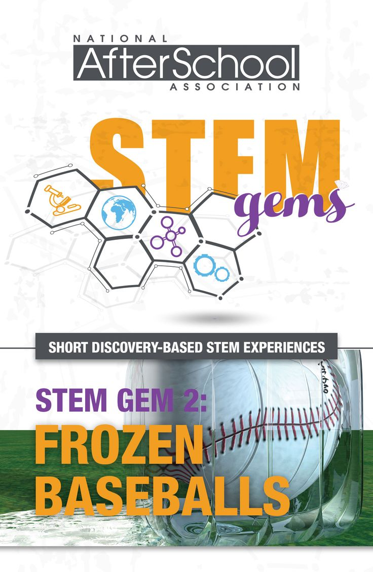 This month's STEM Gems experience is all about baseball. Baseball science, that is! Through the use of frozen baseballs, your afterschool students will learn about the concepts of flexibility, movement and impact recovery. #STEMGems