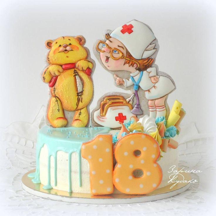 Вы помните свое 18-летие? Я... очень хорошо!!!! Эх!! Какая вечеринка была!!!!! Есть что вспомнить..в хорошем смысле конечно! И все еще впереди!!!!!!! А торт для Дарьи на 18-летие, в недалеком будущем освоит профессию ветеринара! Будет надежным помощником и другом для братьев наших меньших. Ну.. а сюжет, конечно с юмором! Мишка.. по - моему не огорчен! Чего - то улыбающимся получился!!!!!! Ну да ладно, значит не больно!!!))) С первым днем лета и с днем защиты детей…