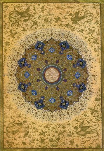 shamsa-sunburst-image-1700.jpg #6