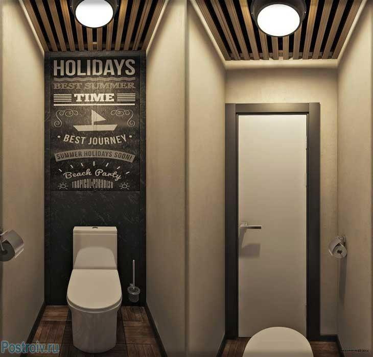 маленький туалет дизайн - Поиск в Google