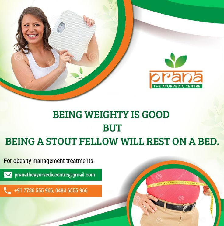 You don't need to be overweight. Still, offers are waiting for you. read at http://bit.ly/2shxG1s