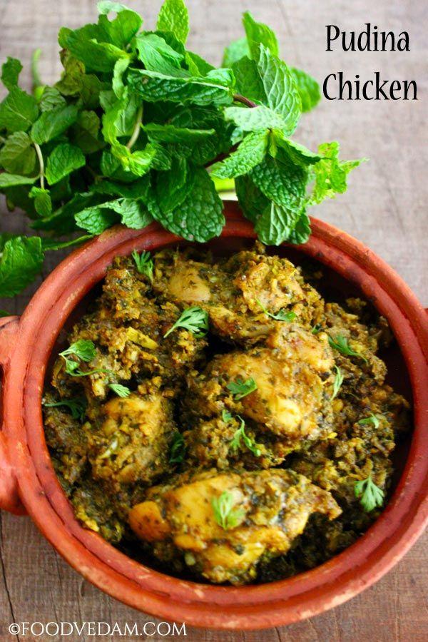 Pudina Chicken, chicken mint curry