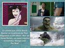"""La camisa que utiliza #BruceBanner en la película Thor: Ragnarok es del álbum """"Rio"""" de Duran Duran y su mejor canción fue """"Hungry Like The Wolf""""  El lobo que aparece luchando contra #Hulk es #Fenris y es una criatura de origen asgardiano y se dice que es descendiente de #Loki y #Angrboda. La profecía dice que cuando Ragnarok ocurra, Fenris va a devorar a #Odin."""